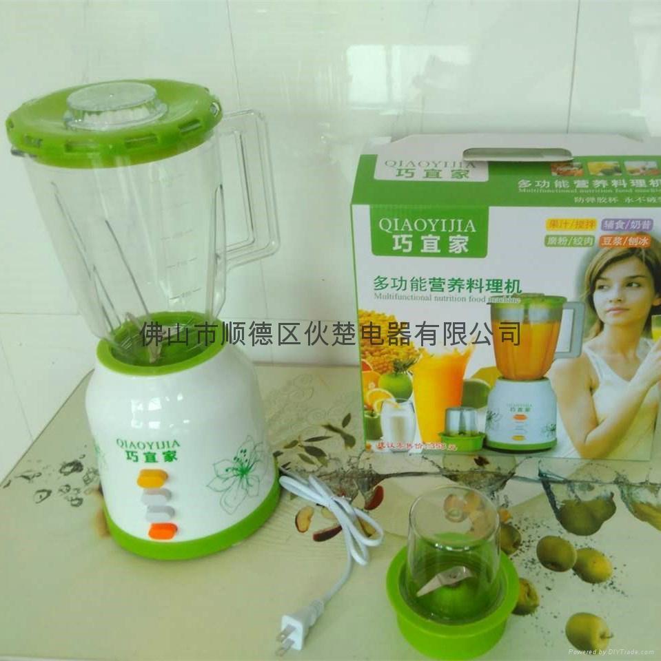 正品巧宜家SY-109S多功能搅拌机果汁机料理机厂家直销 5