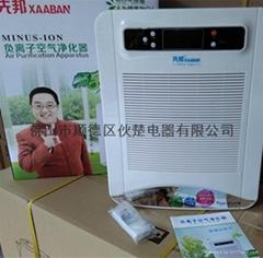 厂家直销家用空气净化器