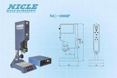 NC-1800P超声波塑料焊接机