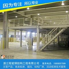 温州钢结构隔层