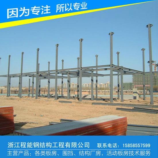 温州钢结构隔层 2