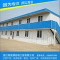 温州钢结构隔层 4