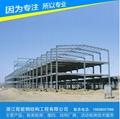 温州钢结构隔层 5