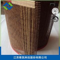 江蘇維凱牌鐵氟龍熱收縮膜包裝機械網帶