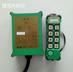 捷控K系列新品工业无线起重遥控器