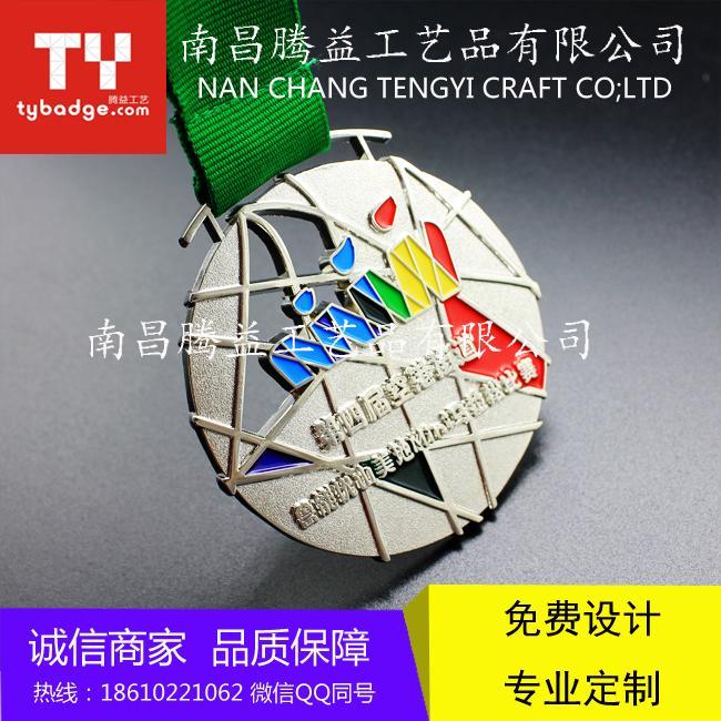 北京比賽獎牌學校獎牌定製廠家 1