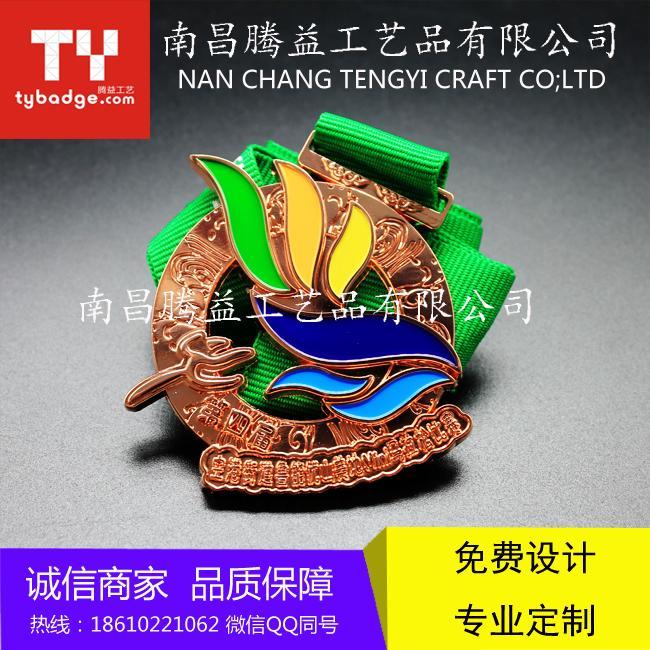 北京比賽獎牌學校獎牌定製廠家 3