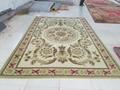 定做会议室地毯 4