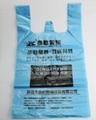 T-shirt plastic bag