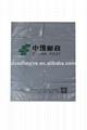 Courier/Express plastic bag