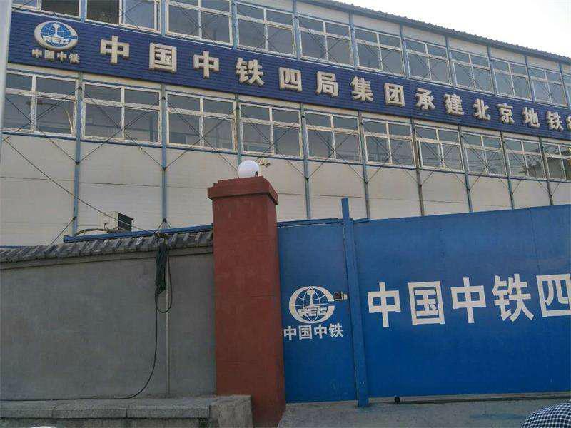 赤峰阻燃防風工地用活動房 2