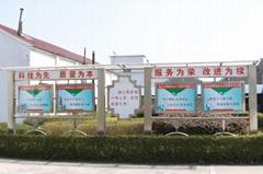 江苏维凯科技股份有限公司