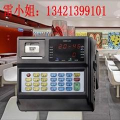 臺式食堂售飯機