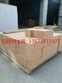 宏泰窑炉耐材三级高铝砖