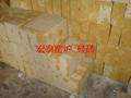 高温窑炉高温区硅砖