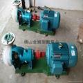 25FSB-18L氟塑料特種合金離心泵 4