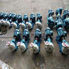 25FSB-18L氟塑料特種合金離心泵