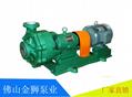 脱硫泵50UHB-ZK-15-