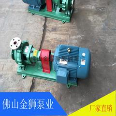 江蘇品牌IH50-32-160型不鏽鋼離心泵