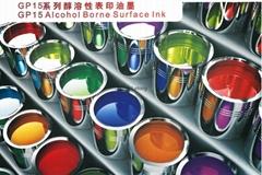 醇溶性表印油墨