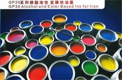 醇酯溶性复膜铁油墨