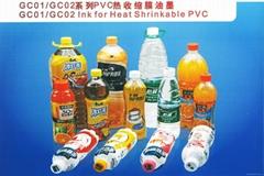 PVC热收缩膜油墨