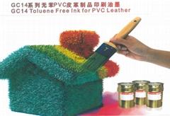 无苯PVC皮革制品印刷油墨