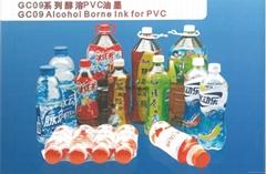 醇溶PVC油墨