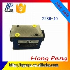 Z2S10-1-20B叠加式单向阀,液压系统保压阀,双向液控电磁阀