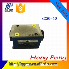 Z2S10-1-20B hydraulic system pressure va  e, two-way hydraulic solenoid va  e