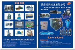 Tube type electro-hydraulic va  e 34BYO-L32H-T 34BYM-L32H-T solenoid va  e