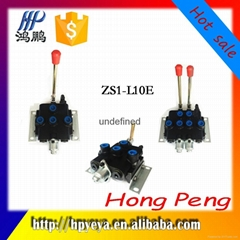 ZS1-L10E液压手动控制阀, 双向手动阀,叉车机械配件