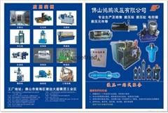 KCB high temperature self-priming pump, diesel engine lubrication booster pump