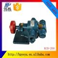 KCB high temperature self-priming pump, diesel engine lubrication booster pump 2