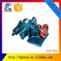 KCB high temperature self-priming pump, diesel engine lubrication booster pump 3