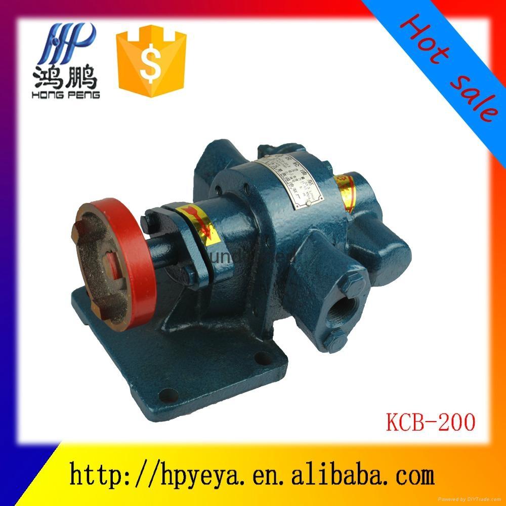 KCB high temperature self-priming pump, diesel engine lubrication booster pump 4