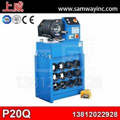 上威 P20Q 全自動液壓管扣壓機