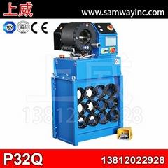 上威 P32Q 全自動液壓管扣壓機