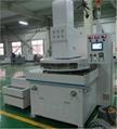 Sealing element surface grinding machine 2
