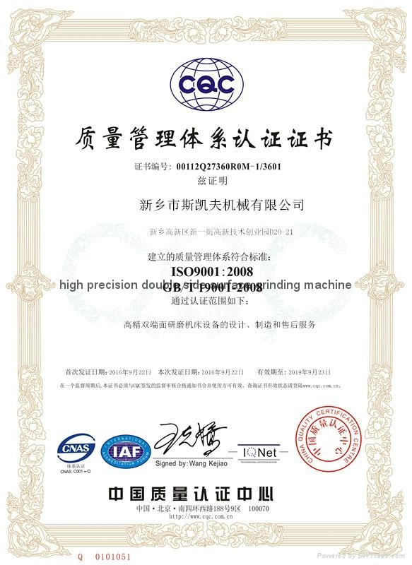Magnetic material surface grinding machine 2