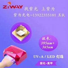 UVLED燈珠廠家訂製直供批發點麵線光源紫外UVLED燈珠
