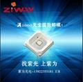 UVLED灯珠厂家订制直供批发点面线光源紫外UVLED灯珠 3