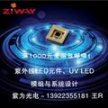 UVLED灯珠厂家订制直供批发点面线光源紫外UVLED灯珠 4