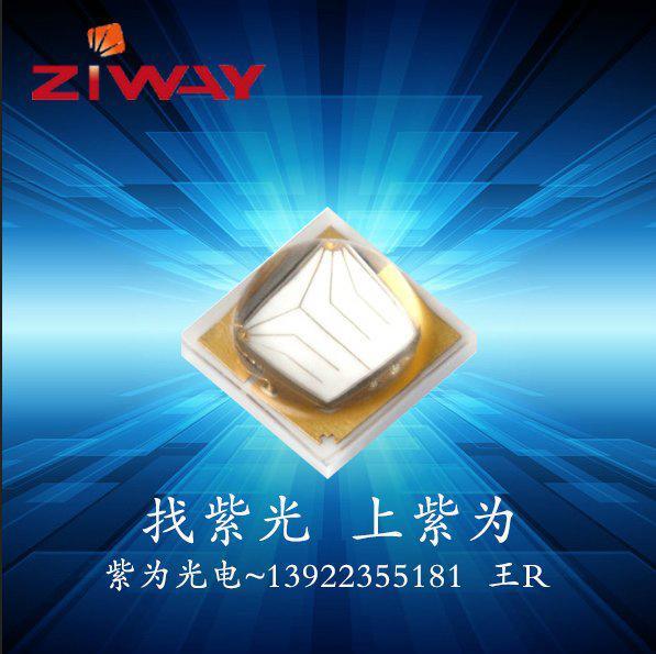 UVLED灯珠厂家订制直供批发点面线光源紫外UVLED灯珠 5
