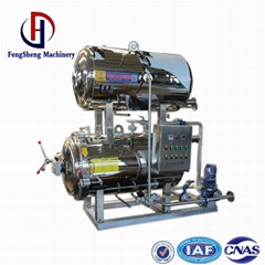 Water bath steam heat horizontal type sterilization