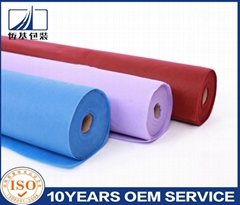 Polypropelyne Spunbond Nonwoven Fabric for Agricultural Plant Cover