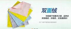 Shenzhen AiYu da technology co., LTD