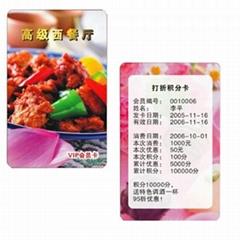 RFID VIP Rewritable card PVC card restaurant card hotel key card