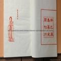 1-8色棉紙印刷 3