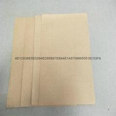 30-150克条纹牛皮纸